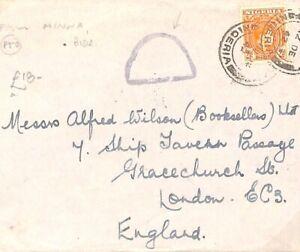 NIGERIA Cover DUMB CENSOR Scarce *Minna* CDS London Bookseller 1942 WW2 B242