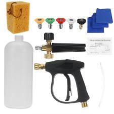 High Pressure Foam Washer Jet Car Washing Lance Cannon Soap Sprayer Adjustable