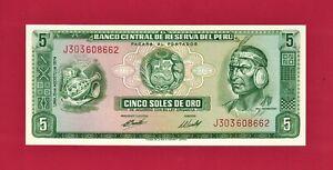 SCARCE ENGLAND PRINTED (TDLR)  BANKNOTE: CINCO SOLES DE ORO 1974 PERU (P-99c.3)