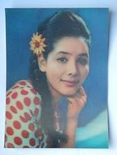 LENTICULAR 3D Toppan Asahi Japan Lady vintage old postcard