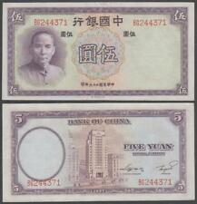 China - Bank Of China, 5 Yuan, 1937, VF+++, P-80
