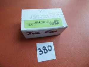 JVC LY21368-001E Front Cover Original New Replacement Spare Part