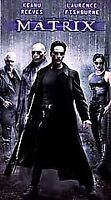 The Matrix - Standard Collector's Edition [VHS]