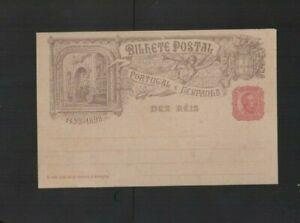 Ebay  085     Portugal postal stationary unused   top quality