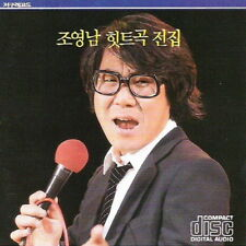 Cho Young Nam - Hits Songs CD Jigu Record Korea Traditional Music  New Sealed
