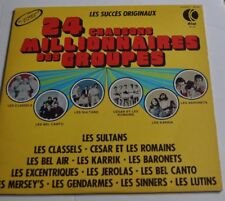 QUEBEC 60s GARAGE LP Record Sinners, Sultans, Mersey's, Excentriques, Lutins
