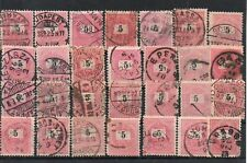 Old classic stamps of Hungary KRAJCAROS used collection 5 Kr