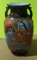Small Sized Japanese Satsuma Style Moriage Hand Painted Vase Made in Japan