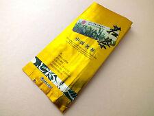 Regalo de té chino amarillo 50 vacía sobre Bolsa De Protección Para Hojas Sueltas japonés