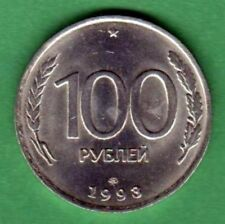 Coin Russia 1993 100 roubles