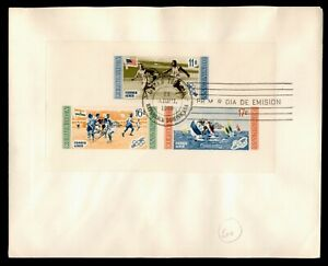 DR WHO 1959 DOMINICAN REPUBLIC FDC INTL GEOPHYSICAL YEAR OVERPRINT S/S C233689