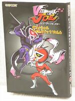 VIEWTIFUL JOE Official Film Book 4 Art Comic Illustration CP18*