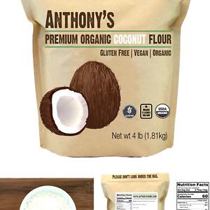Anthony's Organic Coconut Flour, 4 lb, Batch Tested Gluten Free, Non GMO, Veg...