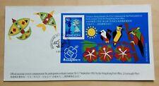 Hong Kong 1992 Kuala Lumpur Stamp Exhibition SS FDC 香港参加吉隆坡国际邮展小型张首日封 (Best Buy)