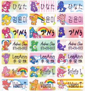 72 CAREBEAR Custom Waterproof Name Labels-SCHOOL,NURSERY(Buy 5 get 1 FREE)