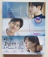Korean Drama DVD A Poem A Day (2018) GOOD ENG SUB Region 3 FREE SHIPPING