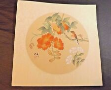 ORIENTAL RICE PAPER PAINTING READY FOR FRAMING 12 INCHES SQUARE FLORAL #4