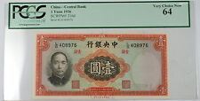 1936 China Central Bank 1 Yuan Note SCWPM# 216d PCGS 64 PPQ Very Choice New