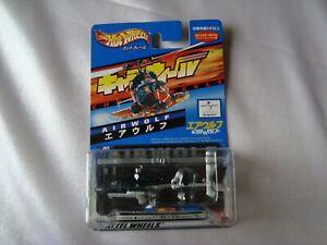 Hotwheels Charawheels Airwolf Helicopter Japan Bandai