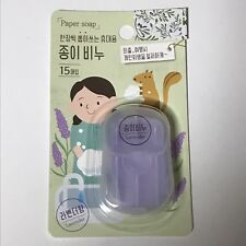 Portable Paper Soap Lavender Scent for Easy Type 1.8g X 15sheets