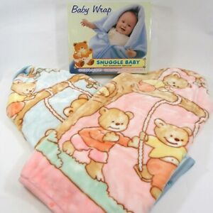 Baby Zip Press Stud Pink Blue Wrap Hooded Soft Blanket Spanish Style Pram Cot
