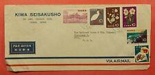 DR WHO 1960S JAPAN OSAKA AIRMAIL TO USA 183209