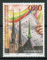 Luxembourg 2019 MNH Maitrise Sainte-Cecile Notre-Dame Cathedral 1v Set Stamps