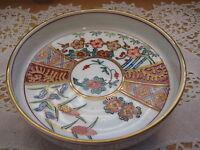 "Vintage Japanese Gold Imari Hand Painted Small Bowl Dish, 5 1/2"" D X 1 1/2"" H"