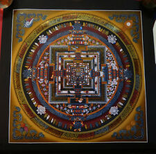 "24 Karat Gold Plated Kalachakra Mandala 11.6"" Thangka Hand Painting Orange Nepal"