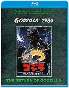 RETURN OF GODZILLA / (ANAM)-RETURN OF GODZILLA / (ANAM) (US IMPORT) Blu-Ray NEW