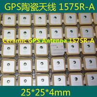 5pcs New Ceramic GPS Antenna 1575R-A Passive Antenna 1575.42MHZ 25* 25* 4mm