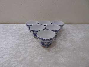 6 x Kaffeetasse DDR Design Kahla Porzellan Zwiebelmuster Vintage