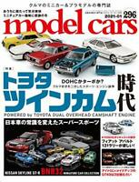 model cars January 2021 Vol.296 Japanese Model Car Magazine With tracking number