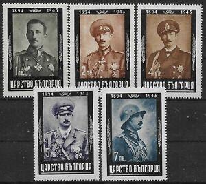 Bulgaria  WW II 1944 Death of King Boris II perforated MNH**
