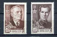 29308) Russia 1970 MNH New Soviet Heroes 2v