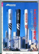 Mizuno World Of Sports Japanese Magazine EX 100616jhe