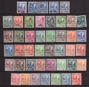 Tunisie - Mosquée Halfaouine -  Lot de 44 timbres neufs **  - cote 45 €