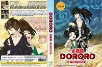 Dororo (Chapter 1 - 24 End) ~ 2-DVD SET ~ English Subtitle ~ All Region ~ Anime
