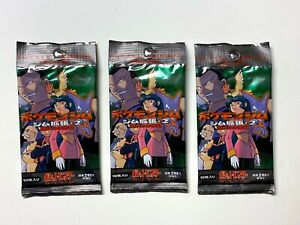 3x Pokemon Japanese Gym Challenge EMPTY Booster Packs - No Cards w/ Plastic Case