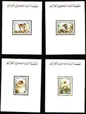 """Algeria 1988 -  WWF  """" Barbary Apes """", Scott# 872/75 - 04 Deluxe  Sheets ."""