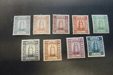 MALDIVES  1933  KGV  Minaret to 1R    9 values complete    Mint