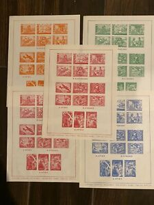 Latvian First Independence Never Issued Sheets