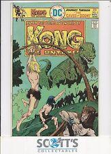 Kong the Untamed  #3  VG