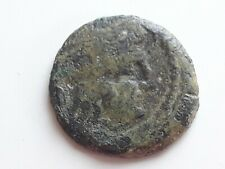 Roman Republic 2nd century B.C. AE quadrans