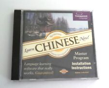 Learn Chinese Now! Transparent Language: Master program (Cd-Rom, Mac/Win)