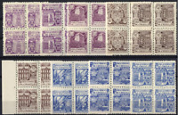 Sellos de España 1944 nº 974/982 Milenario de Castilla Bloque de cuatro