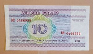 Assorted Foreign Currency 2000, (2)1993 Belarus and 1943 Malta