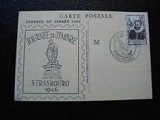 FRANCE - carte 1er jour 29/6/1946 (journee du timbre) (cy83) french (Z)