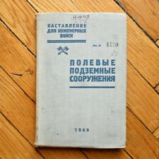 1949 Engineering Instruction Underground Field Constructions RUSSIAN Manual BOOK