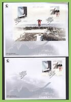 Norway 2011 Nordic World Ski Championships, Oslo set & M/S on First Day Cover
